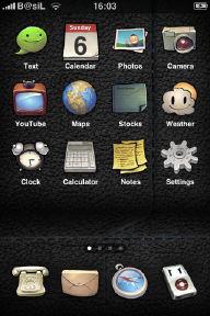 buuf2_leather_2 iphone theme