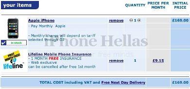 iphone8gb_discount_uk