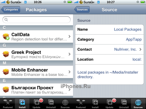 iPhone Installer v3.1 2