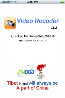 iPhone video_recorder