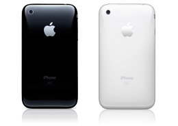 iphone 3g activation store only