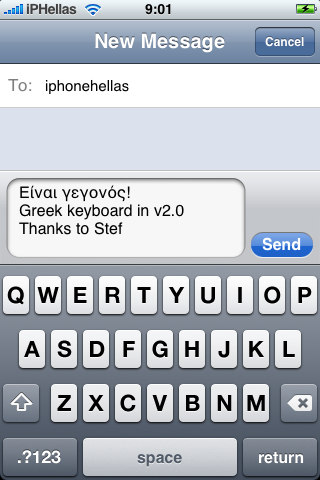 iPhone v2.0 Greek keyboard