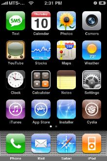 iphone firmware 2.0 unlocked
