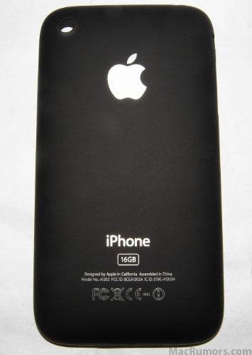 leaked-photos-of-next-generation-iphone