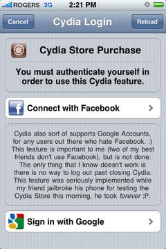 cydia-store-cyntact-5_