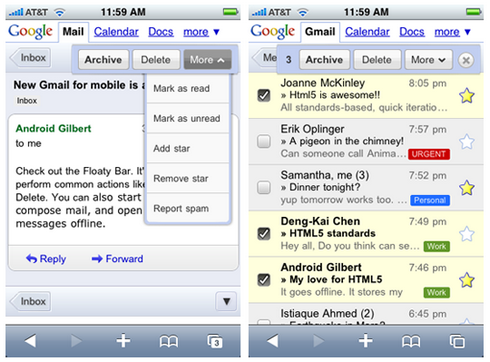 gmail_mobile_iphone