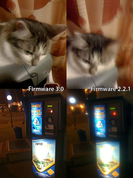 iphone-firmware-v30-camera-vs-iphone-firmware-v221