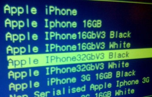 iphone32gbv3