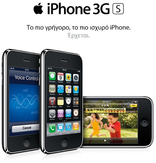 iphone3gs_vodafone