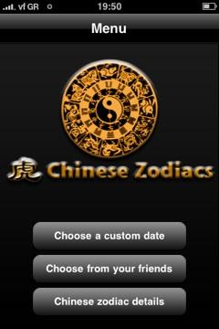 chinesezodiacs_2