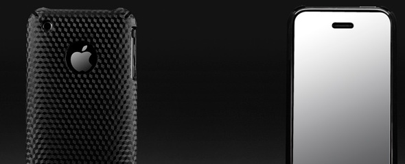 black-carbon-fiber-pattern-iphone-case