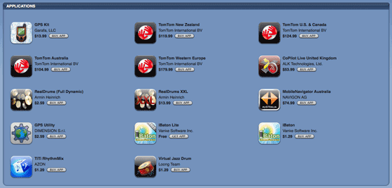 tomtom_nz_app_store