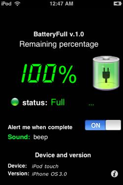 batteryfull-alarm