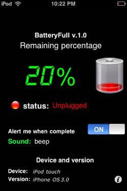 batteryfull-alarm1