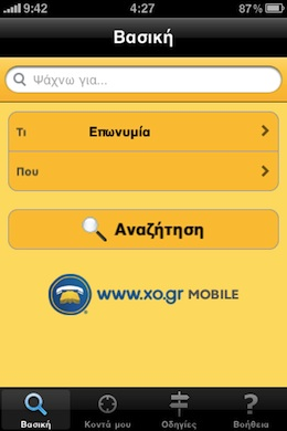Greek Yellow pages (X.O) iPhone