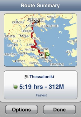 TomTom Greece iPhone