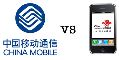 China Unicom vs China Mobile