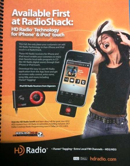 HDRadio