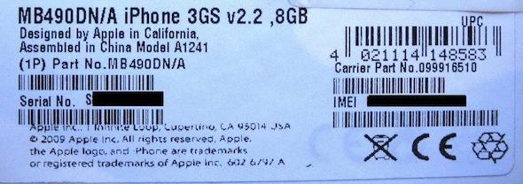 iPhone3GS_8GB_kl