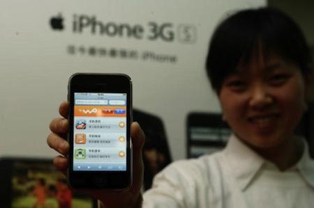 iphone-china-no-wifi