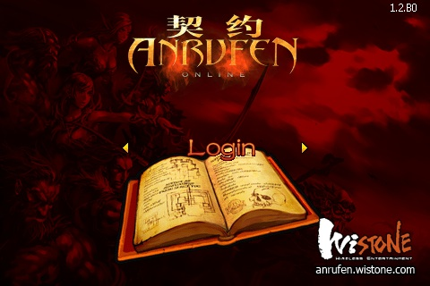 Anrufen Online MMO iPhone