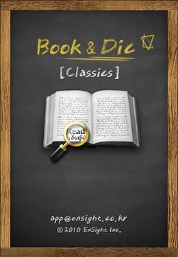 BookDic Classics Greek for FREE