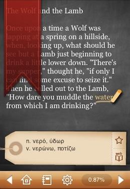 BookDic Classics Greek