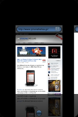 PreBrowser PalmPre style web browser for iPhone