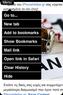 PreBrowser PalmPre style webbrowser for iPhone