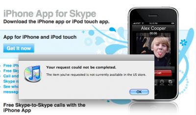 Skype unavailable