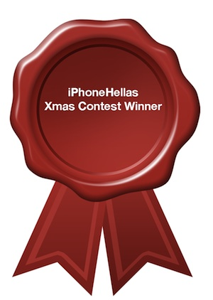 Xmas_Contest_Winners