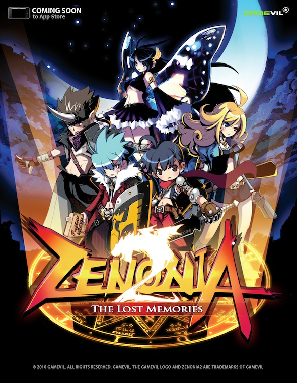 ZENONIA2_iPhone_poster