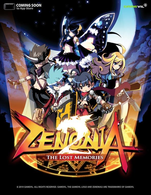 ZENONIA2_iPhone_poster