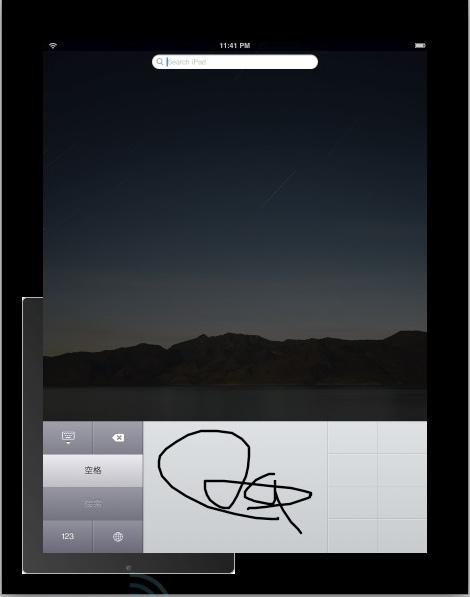 iPad_SDK_Handwriting