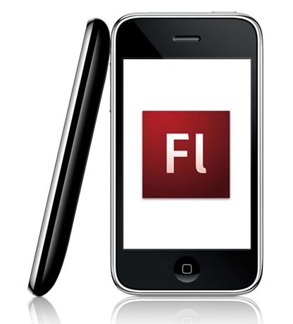 iphoneflashwooo