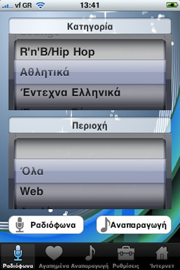 radio-iphone-category-appstore