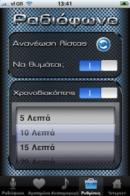 radio-iphone-timer-appstore