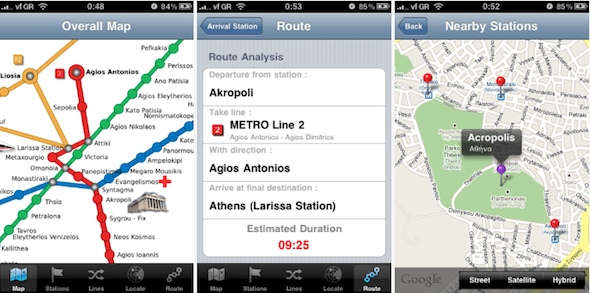 AthensTransit iPhone