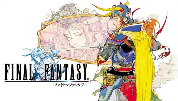 Final Fantasy Ι iPhone