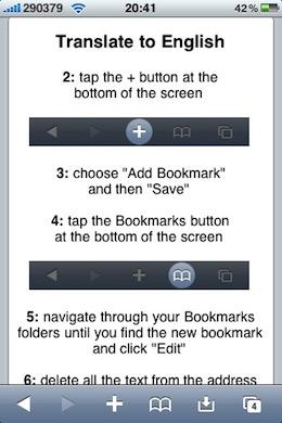 Safari plugins iPhone pic3