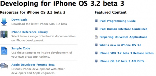 iPhone SDK 3.2 Beta3