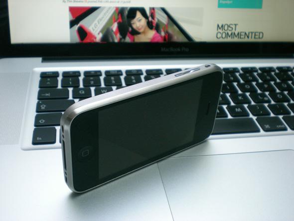 iPhone-Titanium