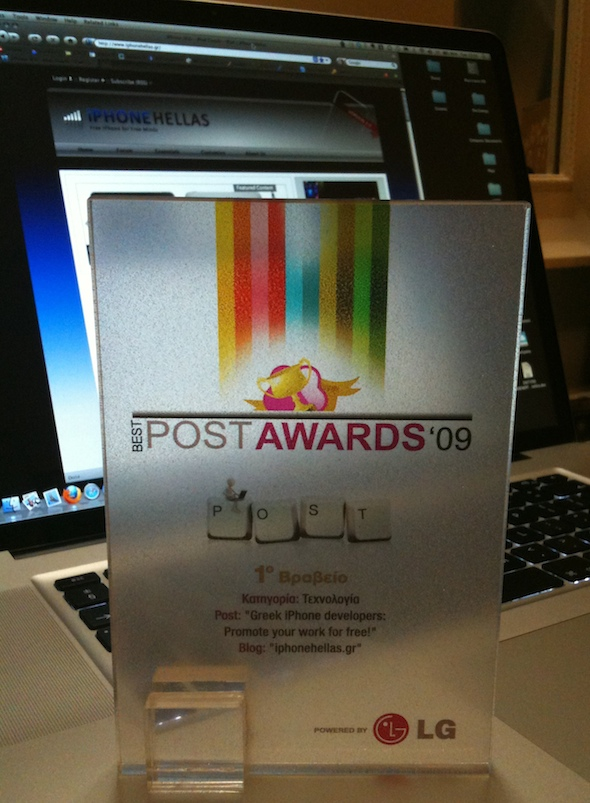 iphonehellas_1st_prize_best_post_awards_