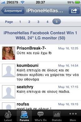 TapATalk iPhoneHellas Forum pic3