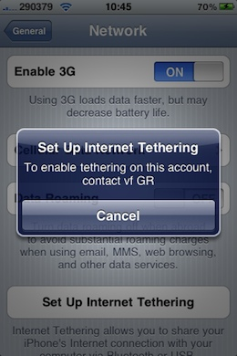 iphone_tethering_vodafonegr