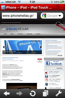 Opera Mini iPhoneHellas1
