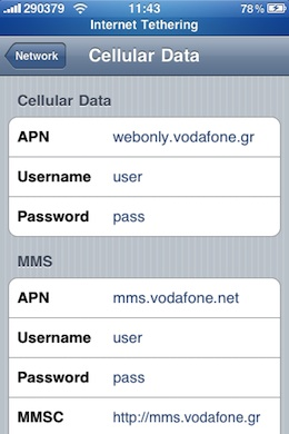 iPhone Tethering Vodafone GR