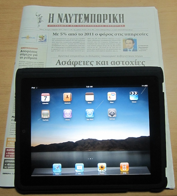 ipad_iphonehellasgr_1