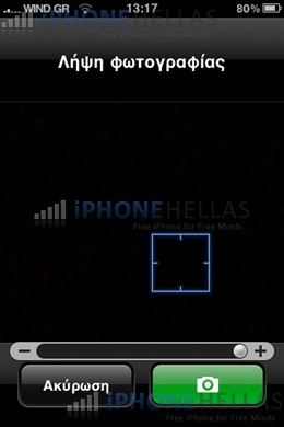 iphone_4_os_contacts_photo_iphonehellas_1