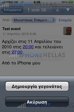 iphone_4_os_create_event_iphonehellas.jpg